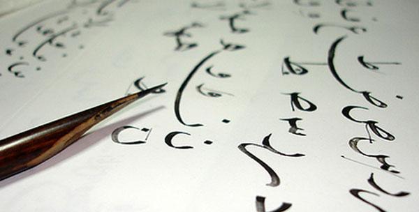 Arapça çeviri, arapça tercüman, arapça çeviri yaptır, arapça noter onaylı çeviri yaptır, arapça tercüme, arapça çevirileri, arapça tercümanlar; aramaları sonrasında bu sayfaya ulaştınız. Biz Web Tercümanlık ekibi olarak arapça çeviri işlerinizde yanınızdayız. Web Tercümanlık takımı olarak tüm arapça çeviri işlerinize dikkat, özen ve profesyonellikle sarılmaktayız.