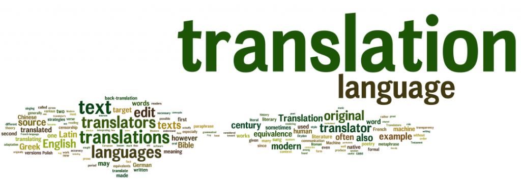 Dijital Tercüme (7) - Dijital Öğrenme Topluluğu – Dijital Tercüme Nedir - Dijital Tercüme Nasıl Başlamıştır - Dijital Tercüme Yaptırma – Tercüme Yaptırma Fiyatları