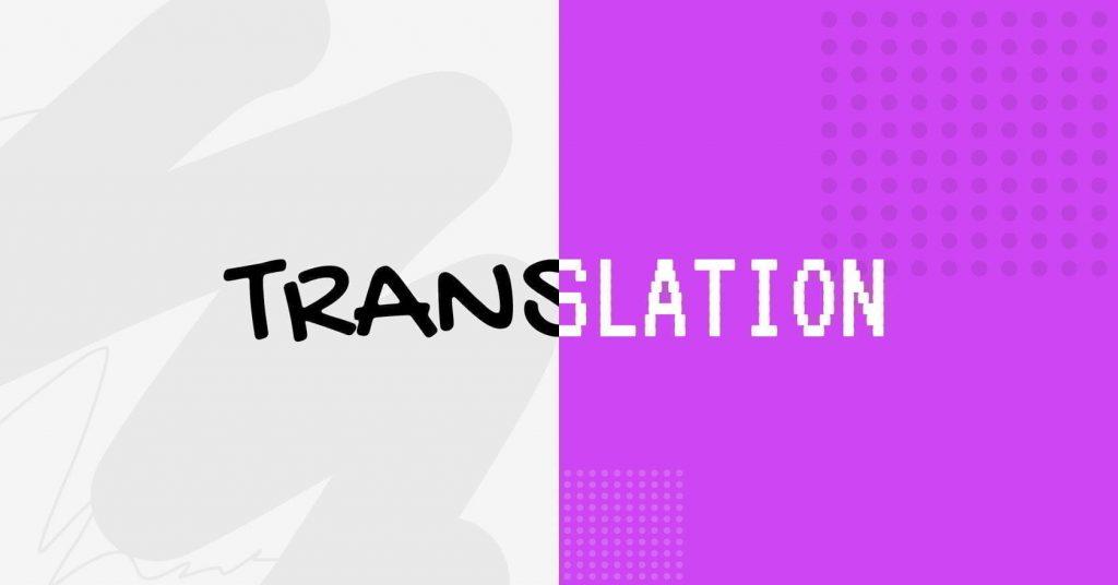 Dijital Tercüme (8) - Çok Boyutlu Model – Dijital Tercüme Nedir - Dijital Tercüme Nasıl Başlamıştır - Dijital Tercüme Yaptırma – Tercüme Yaptırma Fiyatları