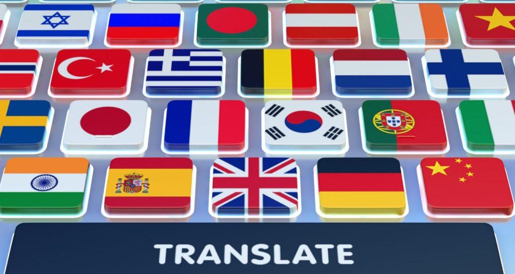 Tercümanlık Eğitimi Neler İçerir 16 – Çeviride Etnografik Bir Bakış Açısı – Tercümanlar Neler Yapar – Tercüme Yaptırma – Tercüme Fiyatları – Tercüme Danışmanlık
