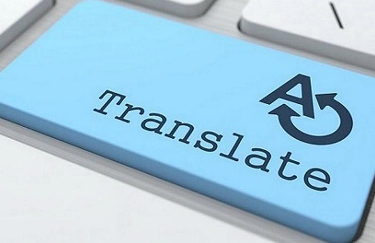 Tercümanlık Eğitimi Neler İçerir 23 – Bir Öğretmen Hakkında Hikaye Moscato – Tercümanlar Neler Yapar – Tercüme Yaptırma – Tercüme Fiyatları – Tercüme Danışmanlık