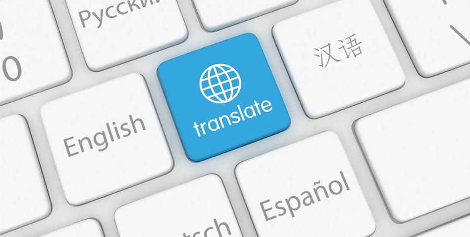 Tercümanlık Eğitimi Neler İçerir 31 – Kurum Tarafından Belirlenen Dil Seviyesi Hedefleri – Tercümanlar Neler Yapar – Tercüme Yaptırma – Tercüme Fiyatları – Tercüme Danışmanlık