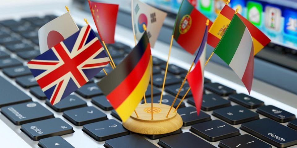 Tercümanlık Eğitimi Neler İçerir 7 – Günümüzdeki Tercümanlık Mesleği Yorumu – Anlatı Araştırması - Tercümanlar Neler Yapar – Tercüme Yaptırma – Tercüme Fiyatları – Tercüme Danışmanlık