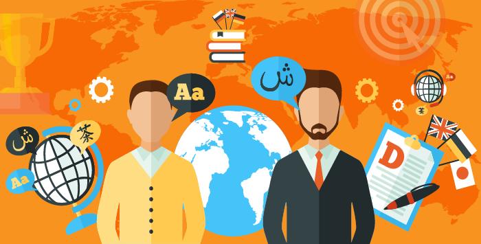 Dil Neyi Anlatır? – Kültürel Çeviri – Kültür Nasıl Aktarılır? – Çeviri Kültürü Korur Mu? – Tercüme Yaptırma – Tercüme Yaptırma Fiyatları
